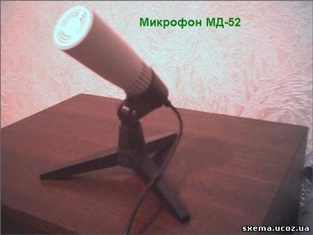 Как сделать микрофон из бумаги своими руками