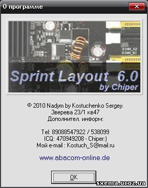Sprint Layout 6. (RUS) Трассир...