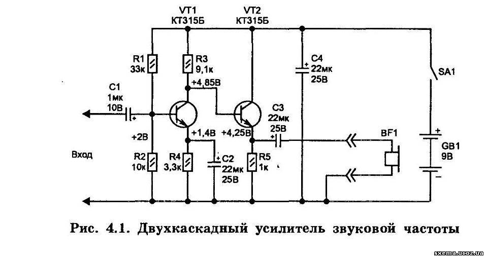 Усиленный транзистором VT1