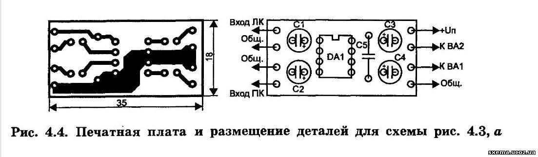 УЗЧ на микросхеме TDA7050.