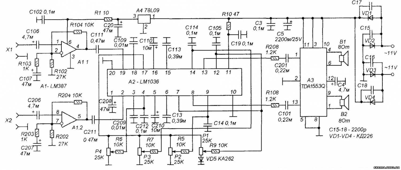высококачественный усилитель мощности на микросхеме Woolpower используется