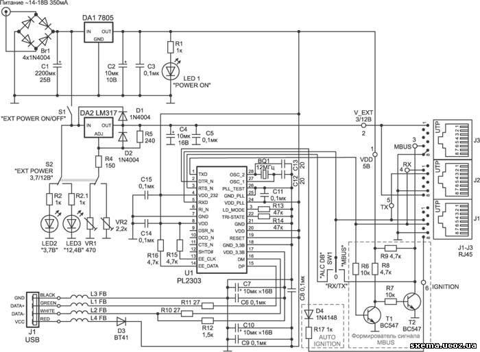 Еще одна похожая lt b gt схема lt b gt см рис 5 построена на