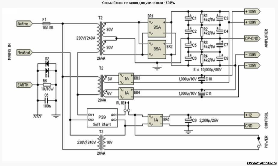 На схеме показаны конденсаторы