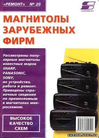 Первая книга в России о